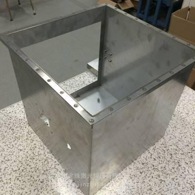 深圳钣金加工厂家 供应 不锈钢制品 工业烤箱 激光焊接 激光切割加工 服务