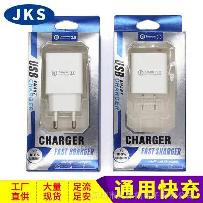私模无线快充头 适用华为type-c安卓 美规欧规QC3.0充电器厂家