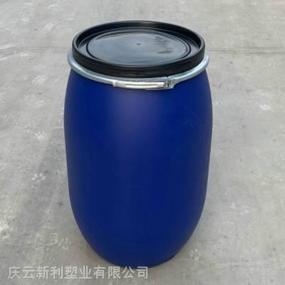 新利工厂现货125l升塑料桶125kg公斤法兰塑料原料桶开口铁箍桶 化工桶