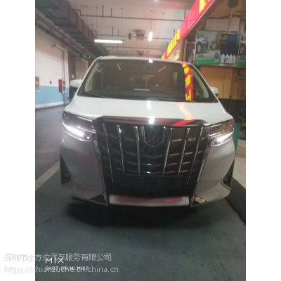 在香港机场什么地方可以包车到深圳机场或者深圳站,有没有直达的车子呢