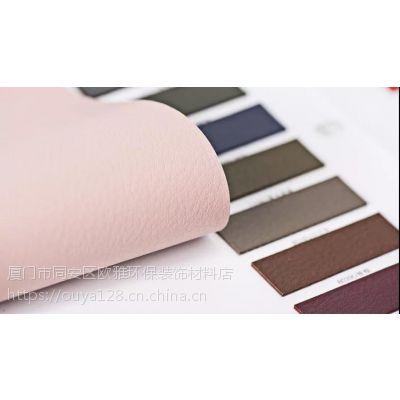 欧雅中国房地产开发企业500强供应商硬包软包布类