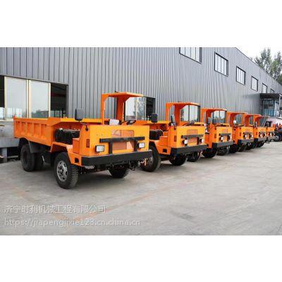 供应6吨四驱矿用运输车 厂家直销供应