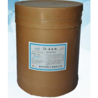 豫兴食品级DL-蛋氨酸价格 营养强化剂 增味剂