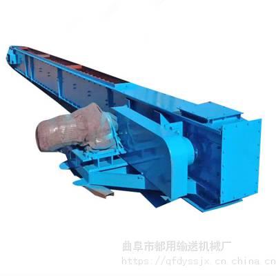 电厂专用刮板输送机 耐高温灰渣刮板输送机 400型号刮板输送机qk