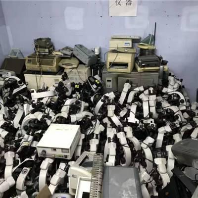 恩平工厂拆除回收-恒源再生资源回收-工厂拆除回收