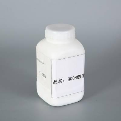 佛山皮革哑光触感油定做厂家直招代理商_良康化学