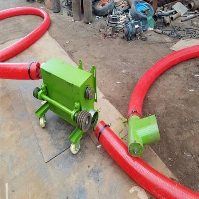 下乡收粮吸粮机 两相电管式吸粮机 粮食装车吸粮机