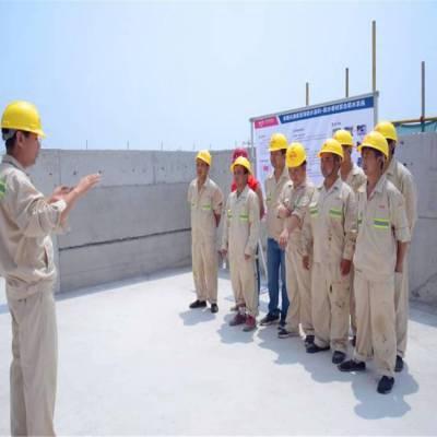 广州堵漏维修公司-防水百强企业