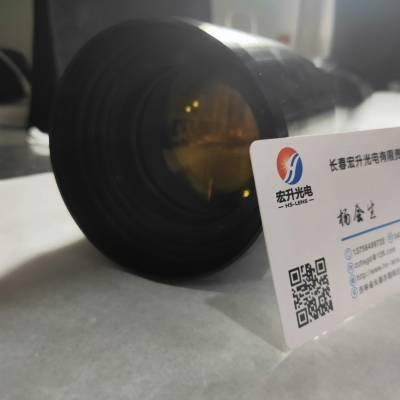 光学镜头 工业远心镜头 投影镜头 激光镜头 设计加工定制厂家