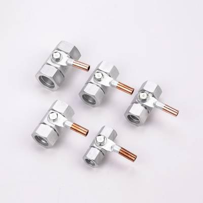 合肥柔性矿物质电缆头 矿物质电缆终端 铝合金电缆头