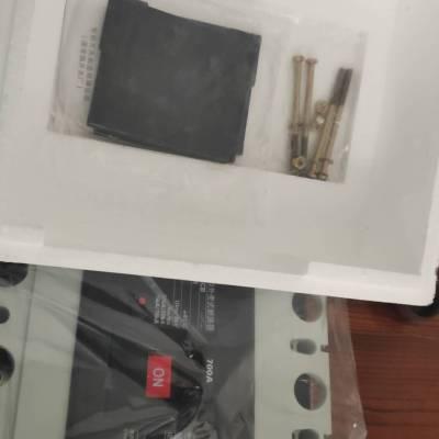 【原厂***】常熟开关厂塑壳断路器CM3-630L/3300 630A MCCB 现货