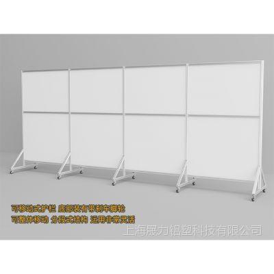 看板架子定制厂家上海晟力Aluson双面磁性白板