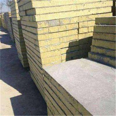 双面硬质砂浆复合岩棉板120kg桐乡市岩棉板行情