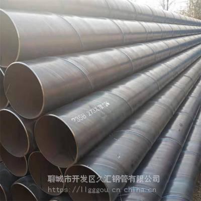 近期DN1500螺旋焊管材质Q235B钢管价格
