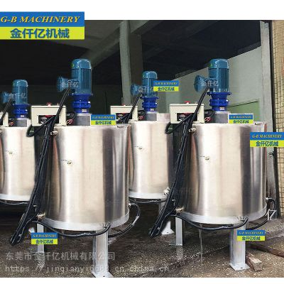 厂家供应 自动称重罐 称重计量罐 化工涂料液体食品电加热搅拌罐