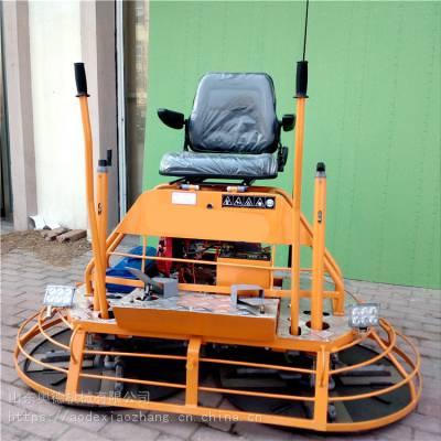 山东奥德生产座驾抹光机 混凝土抛光机使用方法 加厚双盘抹平机
