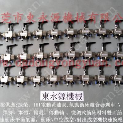 佛山 冲压加工润滑设备,冲压喷油润滑装置找 东永源
