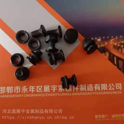 江苏扬中桥架螺丝方颈螺丝马车栓(电镀锌、达克罗、热镀锌)
