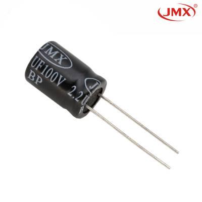 电解电容器_立式电解电容_2.2UF100V电解电容