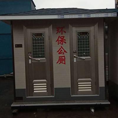 工地移动厕所-新乡移动厕所-【嘉美环保】(查看)