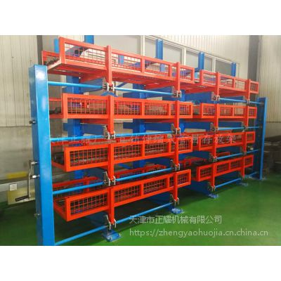 上海石油管道存放架 伸缩悬臂式货架 专业管材存取架 重型货架定制