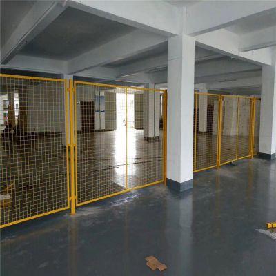 车间可移动隔离网 ***防护隔离栅 室内框架护栏网