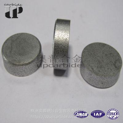 耐热耐磨工程地质钻头OD8*8mm聚晶金刚石硬质合金烧结成型复合片