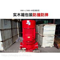 江门市立式消防泵 江门市卧式消防泵