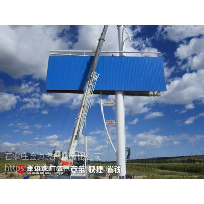 赤城县 户外T型牌广告制作 欢迎来厂考察
