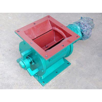 河北蓝润YJD-A型星型卸料器生产厂家