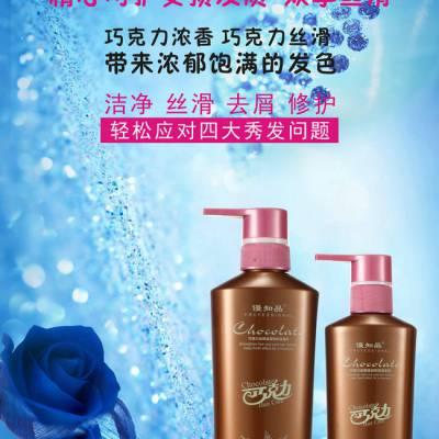 真知丽【诚信企业】-广州洗发水加工厂家供应