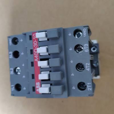 供应ABB接触器AF305-30-11代理接触器现货供应