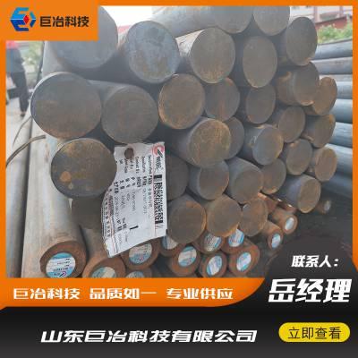 山东泰安 40crmo 45# 圆钢 切割零售 碳结圆钢 巨能圆钢