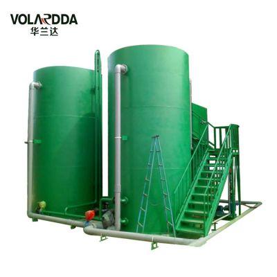 絮凝沉淀过滤消毒于一体的农改水净水设备 选华兰达农村一体化净水设备厂家