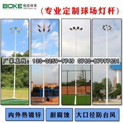 7人制足球场灯杆安装方案 12米攀爬式高杆灯厂家 柏克球场照明led灯柱