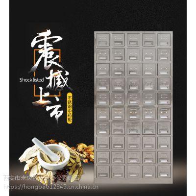 西安钢制不锈钢中药柜 安卓公司专业定制 厂家直销 量大优先