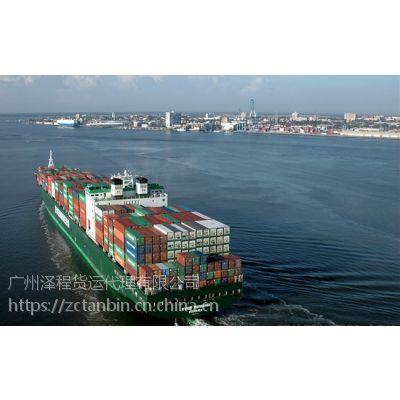 海运到珀斯价格- 广东到澳大利亚海运双清货代要多久