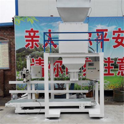 宏源DCS-50大米自动包装机 大米定量称重包装秤价格