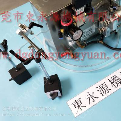 调节精准 冲压片料双面辊油系统,片材环形涂油喷油机找 东永源