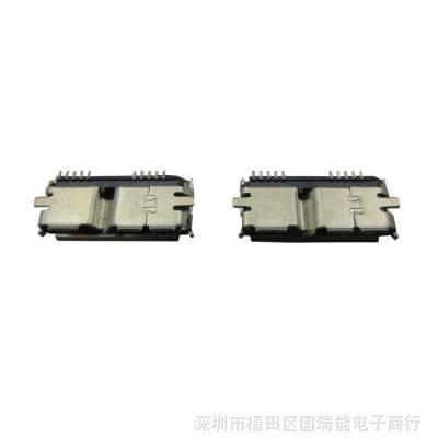 【】供应MICRO USB3.0连接器 MICRO USB 3.0 BF A母座