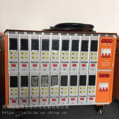 热流道防烧型温控箱saitefo温控器 全功能防护型温控箱LYH-200款模具温控器