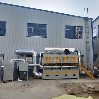催化燃烧设备喷漆房涂装废气处理活性炭吸附RCO有机废气处理设备