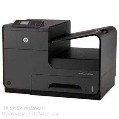 郑州打印机墨盒加墨 郑东新区联想打印机维修