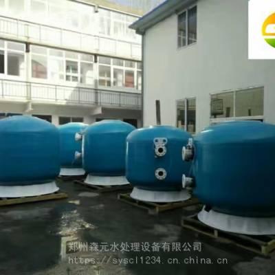 厂家现货批发泳池过滤砂缸玻璃钢砂缸