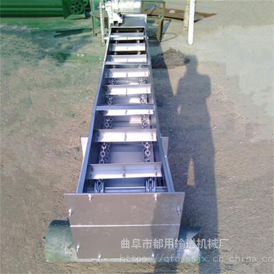 多功能粮油刮板输送机_全自动链条式刮板输送机_耐高温码头用刮板输送机现货