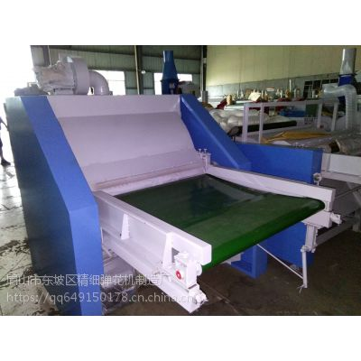 蚕茧抽丝机 蚕丝被加工设备 拉棉机 开茧机