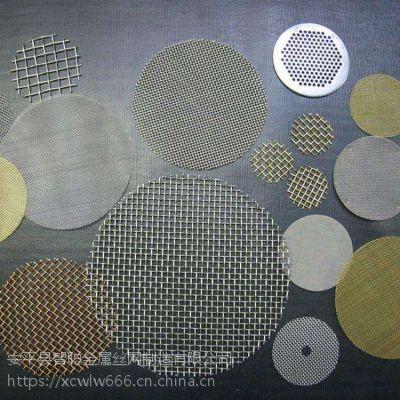 厂家生产塑料颗粒过滤网 不锈钢过滤网 铁丝斜纹网