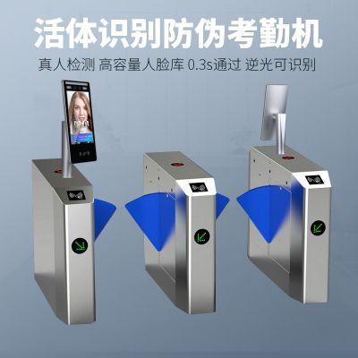 百视慧通 动态人脸识别一体机 可对接住建局刷脸人行通道闸闸机门禁系统