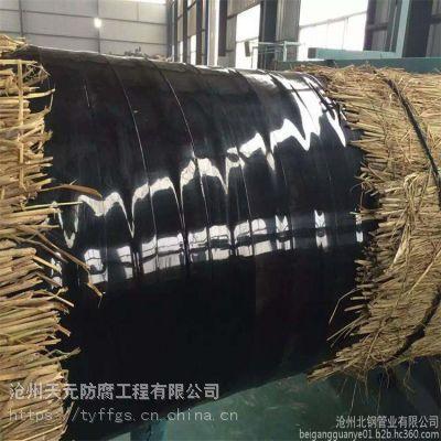 威海内ep防腐钢管 沧州保温防腐钢管厂 涂塑钢管天元防腐详细介绍
