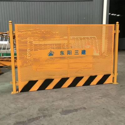工地施工防护栏现货 网片型1.2*2米红白基坑护栏网 基坑围栏